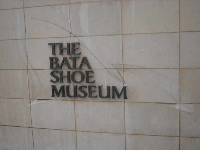 The Bata Shoe Museum by Patrick Stahl