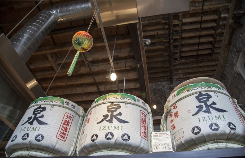 Izumi Sake