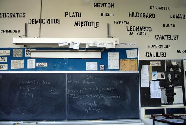 toronto school loozrboy