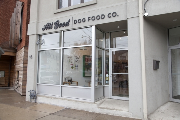 all good dog food exterior