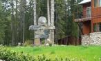 Inukshuk Banff